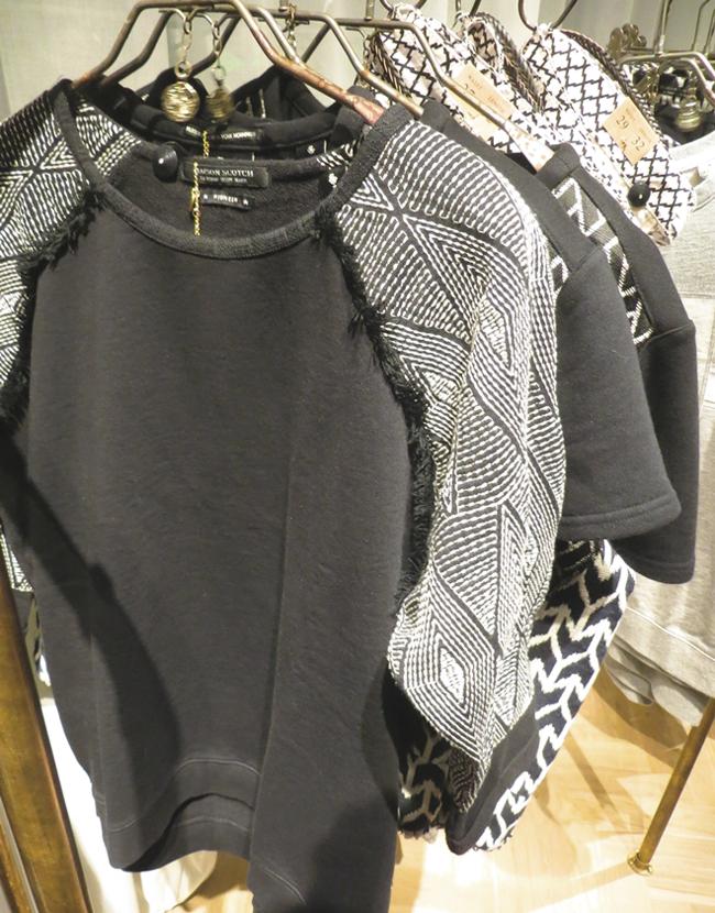 Boho Style Sweater