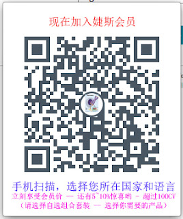 https://joffice.jeunesseglobal.com/signup.asp?locale=en-KE&siteurl=luckyhome