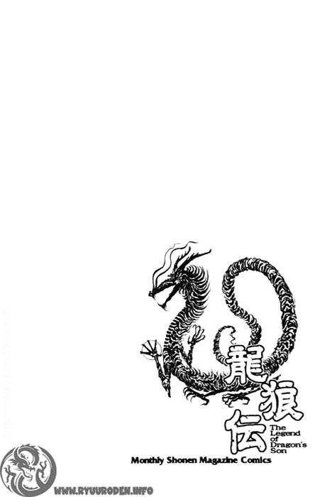 Chú Bé Rồng - Ryuuroden chap 91 - Trang 45