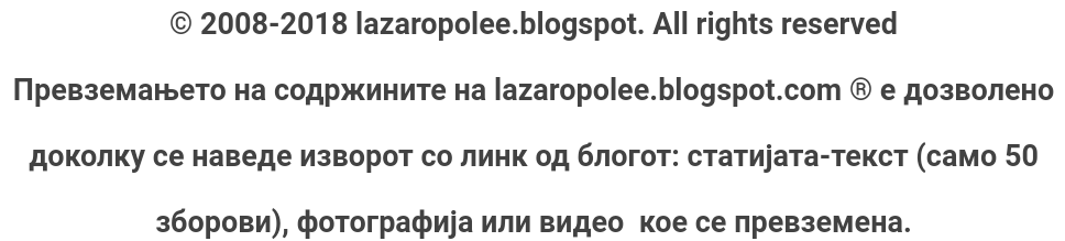 www.lazaropolee.blogspot.com