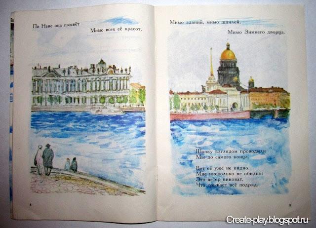 художники Вадим и Елена Гусевы