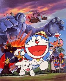 Doraemon Movie 03 (1982)