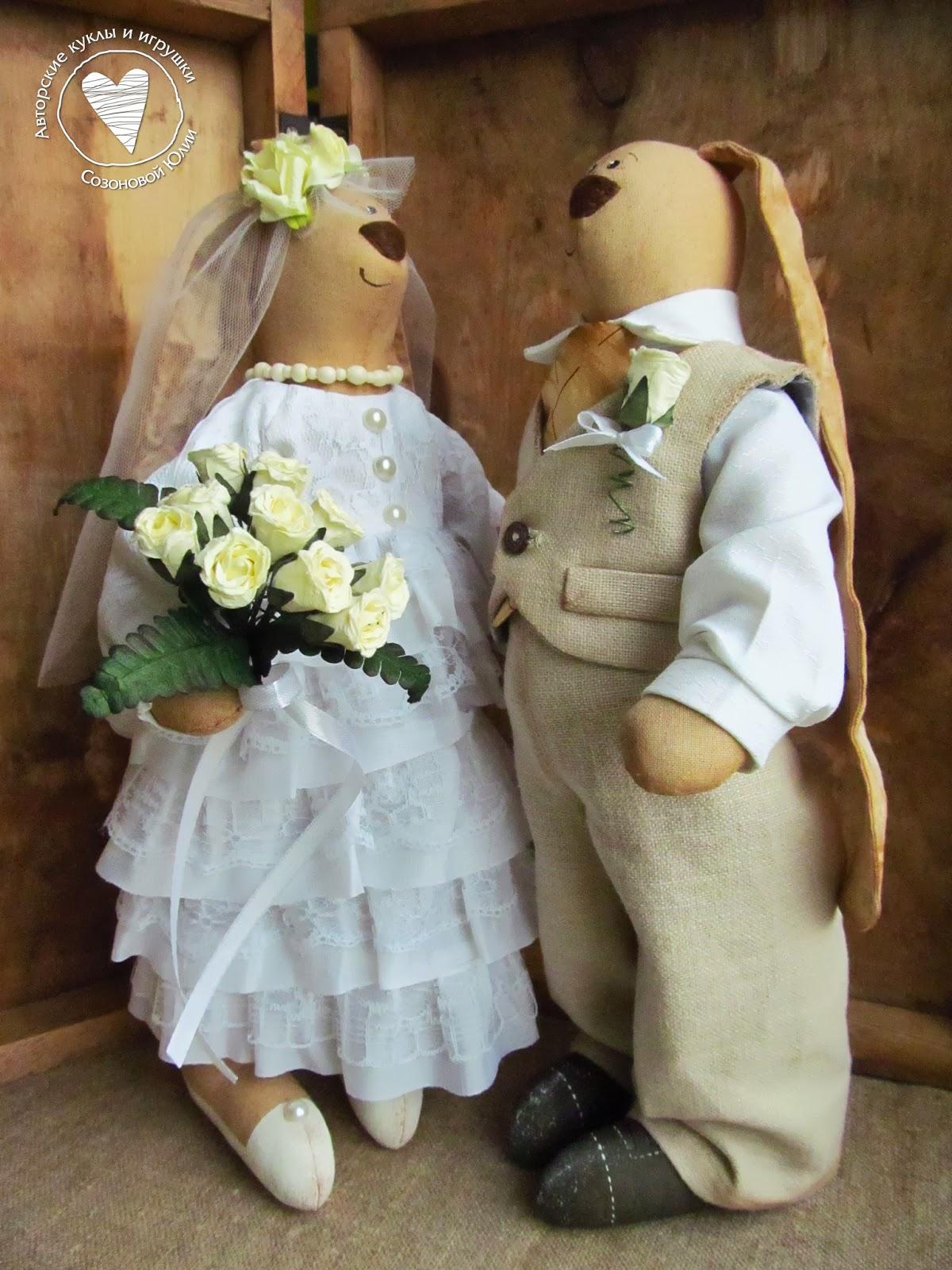 Костюмы для жениха и невесты 56