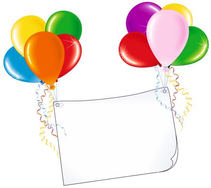 поднять плакат на воздушных шарах с гелием
