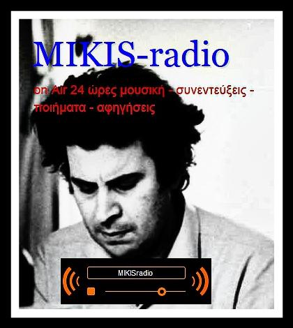 MIKIS-radio