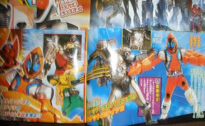 MEGAMAX: Kamen Rider OOO Super TaToBa Combo