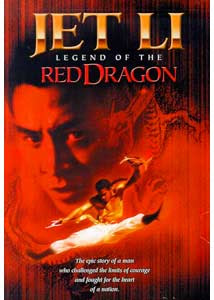 Legend Of The Red Dragon 1994 Hindi Dubbed Movie Watch Online