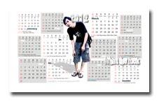 Free download kalender 2012 big size
