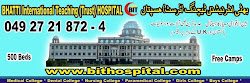 The Bhatti International (Trust) Teaching Hospital