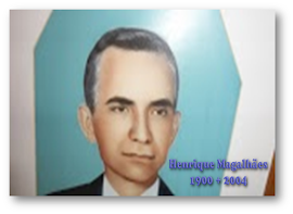HENRIQUE ALVES DA CUNHA MAGALHÃES