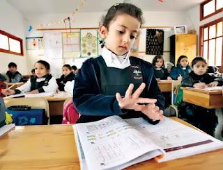 التقويم الدراسي الجديد الكويت 2015-2016 تابع هنا دوامات جميع المراحل