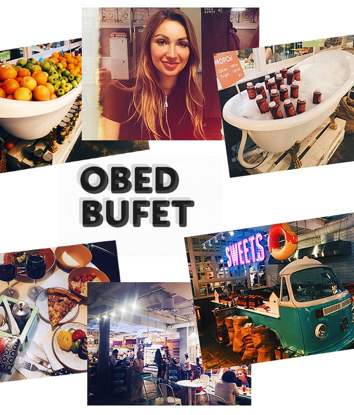 Obed bufet Арбат, куда сходить в Москве, новое кафе, 2do2go, постоянные читатели welcome (взаимно), russian fashion blogger