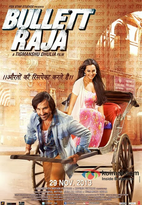 Bullett Raja Movie Posters