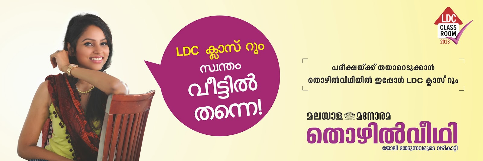 If it doesn'... Manorama