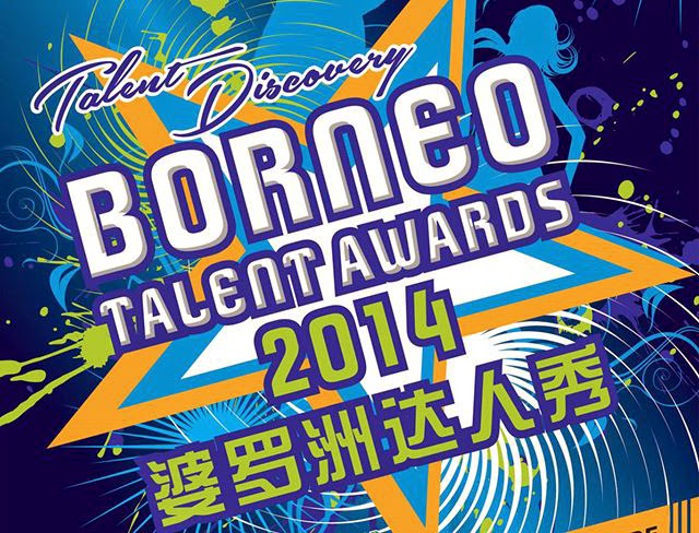 Borneo Talent Awards 2015