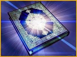 Manfaat Membaca Al-Quran Untuk Kesehatan Secara Ilmiah