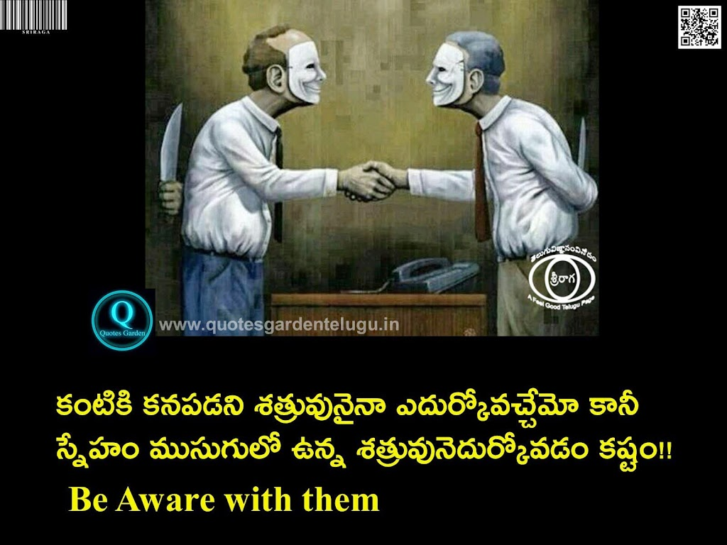 Popular Quotes About Friendship Best Telugu Friendship Quotes Inspirational Life Quotes With