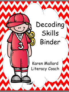 https://www.teacherspayteachers.com/Product/How-to-Improve-Decoding-Binder-UPDATED-1860055