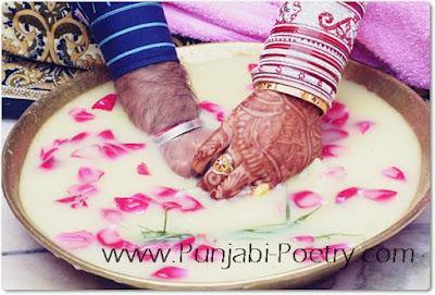 Punjabi Marriage Status (Kangna) For Whatsapp