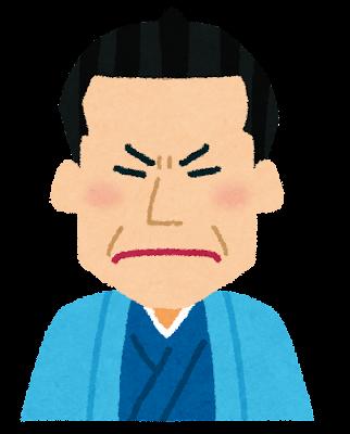 近藤勇の似顔絵イラスト