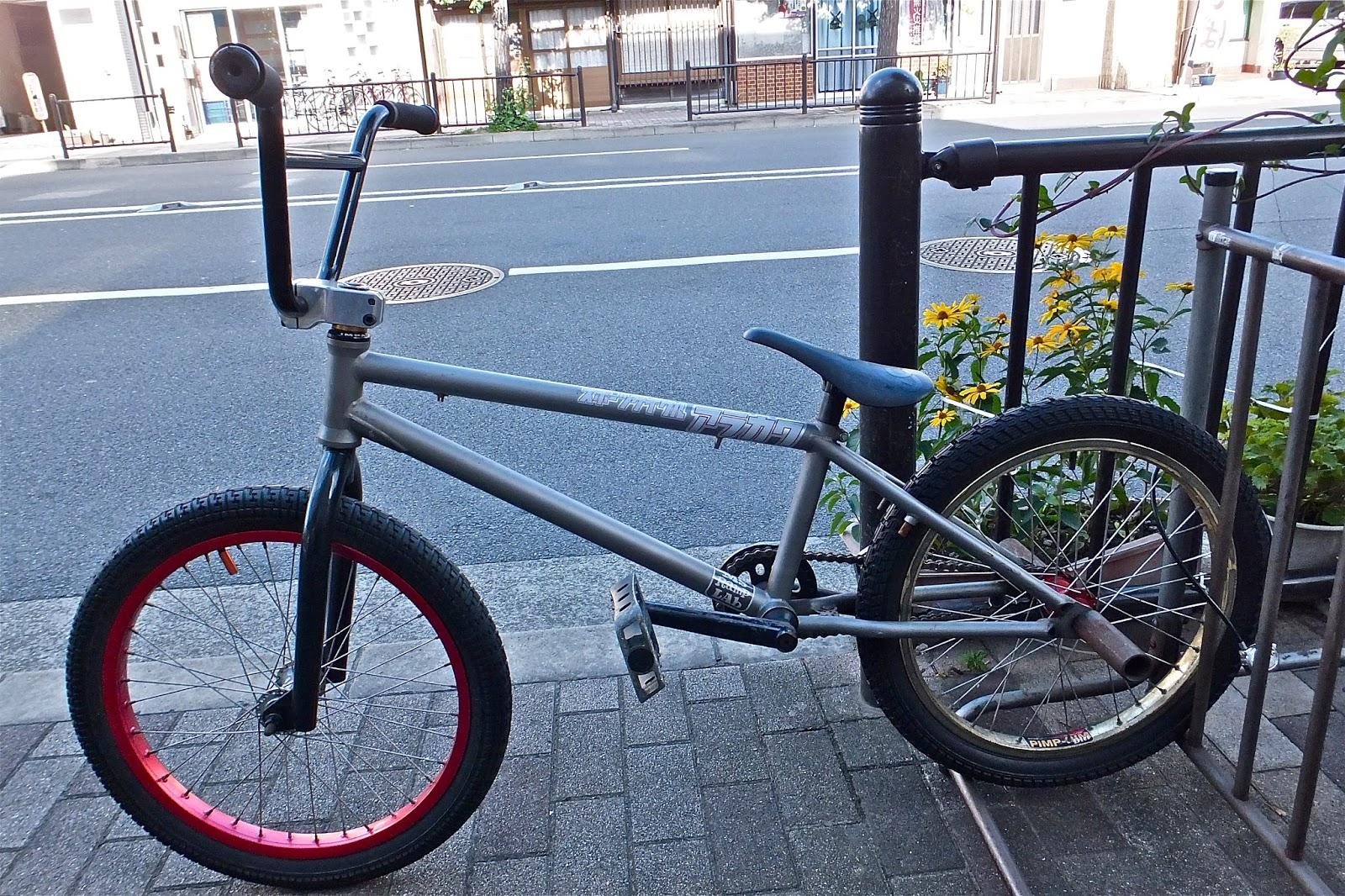 Kinki Cycle: Sports Cycle Arakawa Kyoto : Custom Stickers For Bmx Bikes For Kids