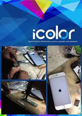 iColor