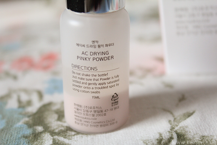 korean acne skincare
