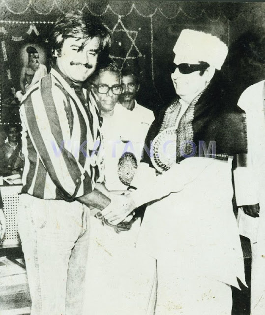 Super Star Rajinikanth & Makkal Thilagam MGR Shaking Their hands