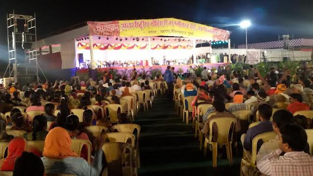 'समारोहक भव्यता अव्यवस्था मे भसिआ गेल'