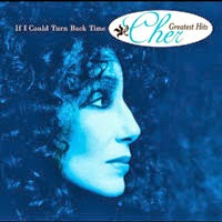 After All Lyrics by Cher & Peter Cetera