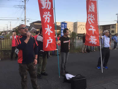 http://www.doro-chiba.org/nikkan_dc/n2015_07_12/n7986.htm