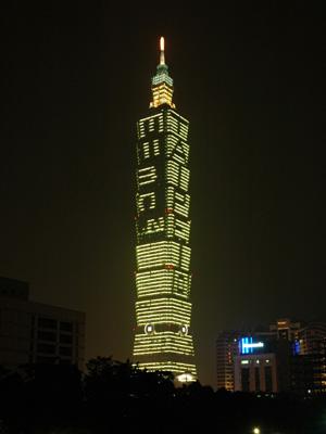 La famosa fórmula es mostrada en Taipei 101 durante el evento del año mundial de la física en 2005.