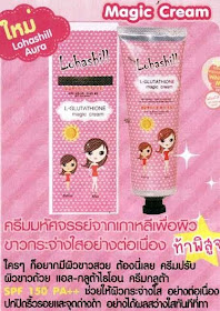 L-Glutathione Magic Cream