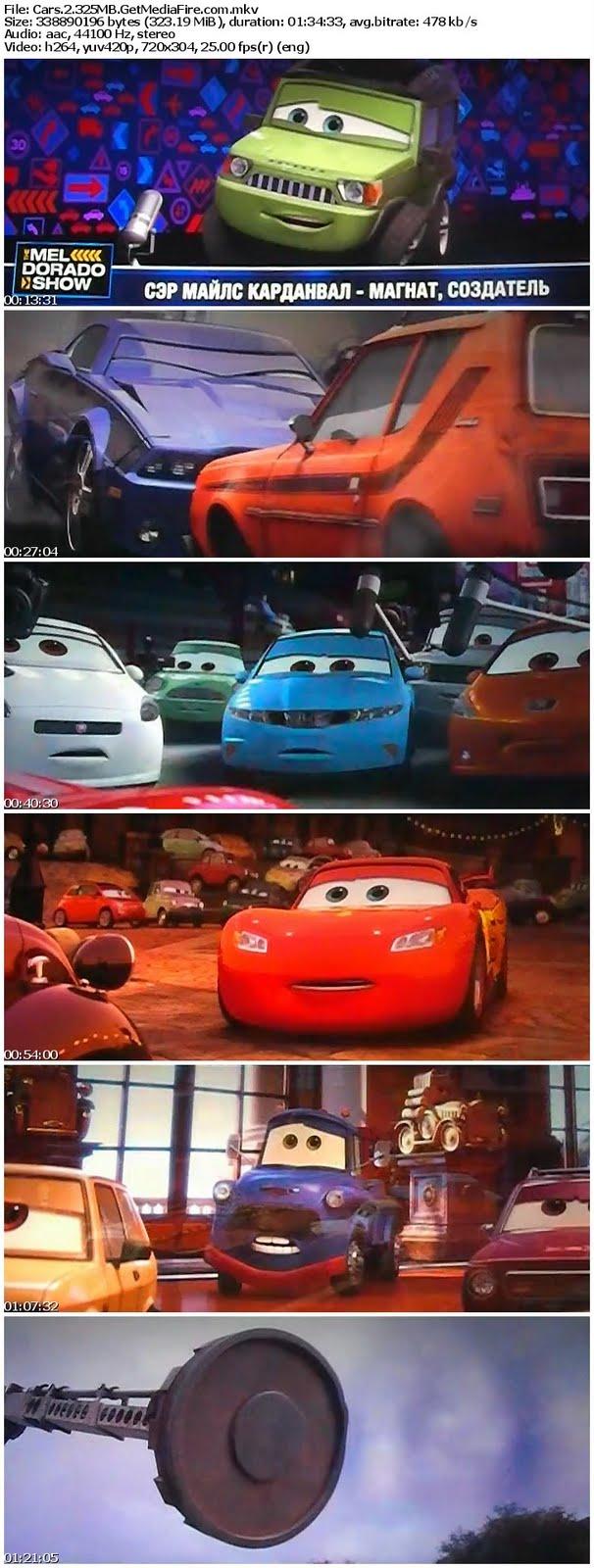 2011 cars