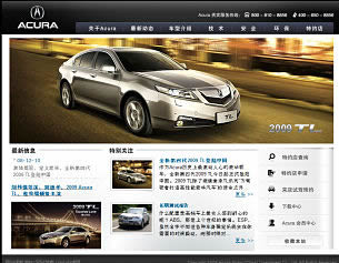 car websites for new cars