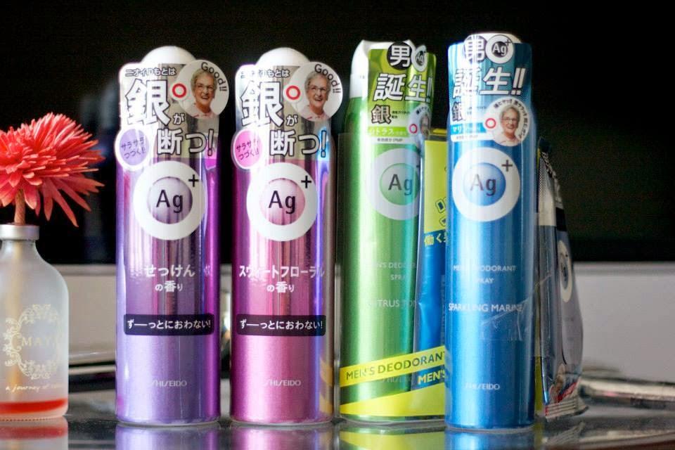 Kết quả hình ảnh cho Xịt Khử Mùi Toàn Thân Shiseido AG+