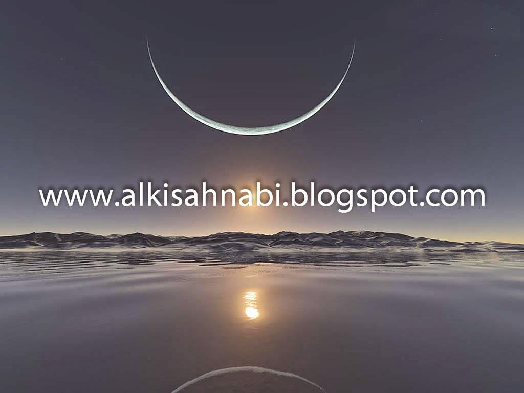 Nabi Muhammad, kelahiran Nabi Muhammad