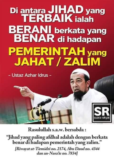MENGAPA PERLU JIHAD TUMPASKAN UMNO DAN PEMIMPINYA PADA PRU 14 !! DENGAN IZIN DIA !!