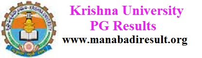 Time Tables : Krishna University, Machilipatnam