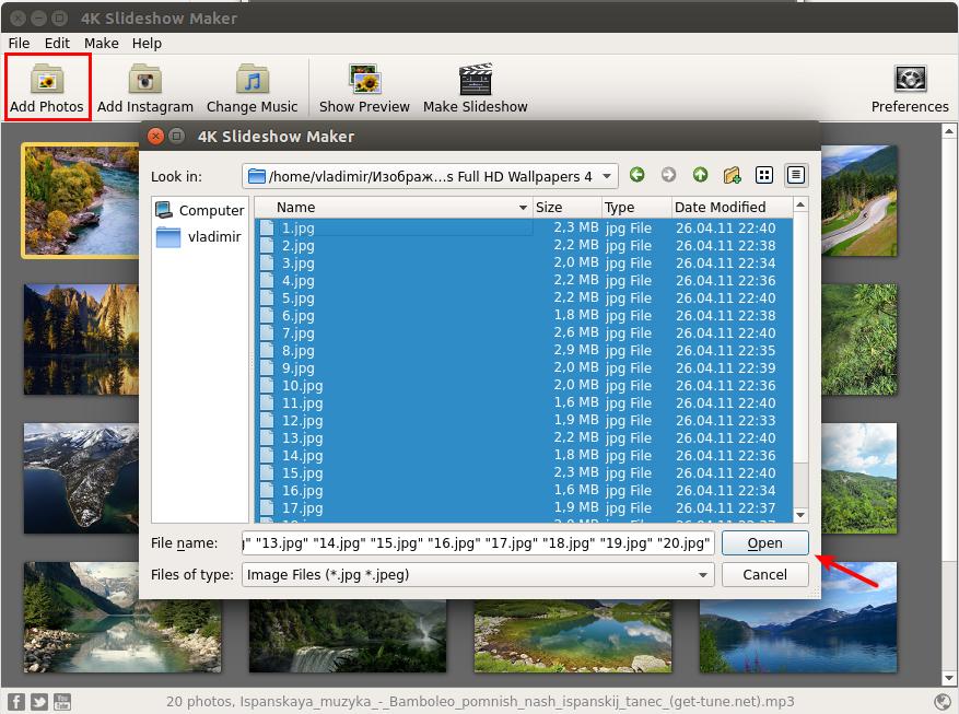 Искать новые программы для linux тут не