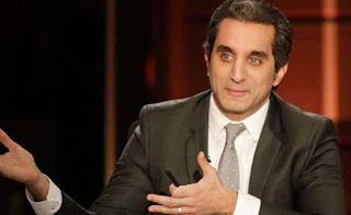 مشاهدة برنامج البرنامج الموسم الثانى مع باسم يوسف الحلقة 8 - اليوم الجمعة 11/1/2013