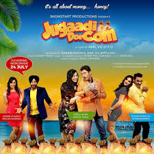 Jugaadi dot com punjabi movie