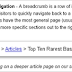 Cara Membuat Breadcrumb Navigation (SEO On Page)