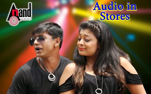 Simhadri (2014) Kannada Thingalu Mulugidavu Video Song