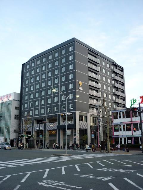 Vista Kyoto Hachijohguchi
