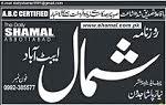 Daily Shamal
