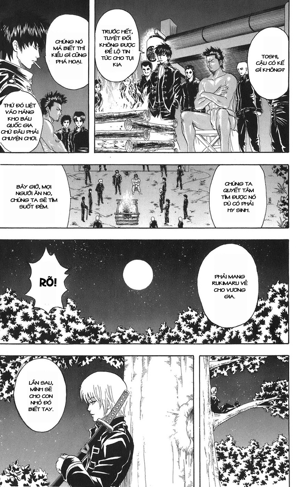 Gintama Chap 083