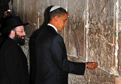 Barak Obama at the Wailing Wall