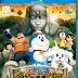 Doraemon: New Nobita's Great Demon-Peko and the Exploration Party of Five (2014) BluRay 720p Subtitle Indoneisa