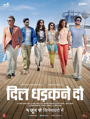 Dil Dhadakne Do 2015 Hindi DVDRip Download